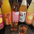 女性に人気の果実酒も豊富◎お好みのお酒が選べます!