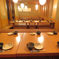 大小個室多数完備!2名様~最大50名様まで対応!企業宴会から接待、デートまで幅広いシュチュエーションに対応!周りを気にする事なくお食事できます!!