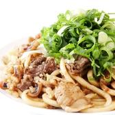 どんぐり DONGURI 三条木屋町店のおすすめ料理3