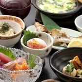 吟漁亭 保志乃のおすすめ料理3