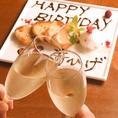 大切な記念日や、お誕生日に。メッセージプレートでお祝い。誕生日/記念日/ステーキ/鉄板焼き/接待/肉/ランチ