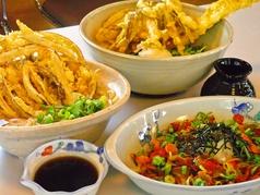 とばた麺之介の写真