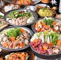ヤマハチ商店 茶屋町店のおすすめ料理1