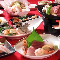 宮崎魚料理 なぶら特集写真1