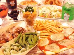 カラオケ本舗 まねきねこ 老松店のおすすめ料理1