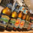 【夏に向けて続々入荷♪】常に世界各国のビールを楽しんで頂けるよう、月替わりで様々なビールを豊富にとり揃えております♪