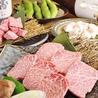 炭火焼肉 慶州のおすすめポイント2
