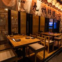 【浦和駅徒歩4分】本場の九州料理が楽しめる居酒屋