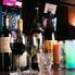 Dining Bar Bond 相模原店のロゴ