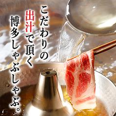 ミートテーブル 新宿東口店のコース写真
