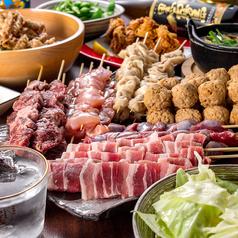 田中ノ焼鳥のおすすめ料理1