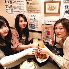 DINING Clat クラット 喰らっとのコース写真