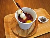 ふたつぢゃやのおすすめ料理2