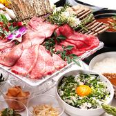 バツマル東京 BATSU MARU TOKYO 渋谷のおすすめ料理3