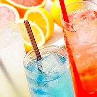 飲み放題は全部で4種類☆アラカルトのお客様もOK!