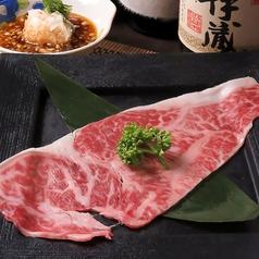 和牛焼肉 ぐりぐらのおすすめ料理2