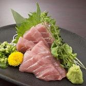 ひもの屋 浅草橋のおすすめ料理3
