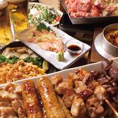 とりでん 宇都宮雀宮店のおすすめ料理3