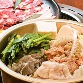 大阪ホルモン 太子店のおすすめ料理3