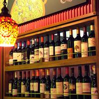 世界各国のワインを70種類!歓迎会,送別会におすすめ♪