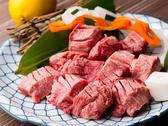 肉の匠 大野屋本店 招提店のおすすめ料理2