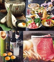 高田屋 小倉エキナカ店の写真
