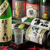 居酒屋 朝次郎 天神ビル店のおすすめ料理3