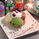 【お誕生日、記念日などのお祝いごとにも対応!】