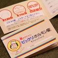 スタンプカード★次回来店からもう特典が!