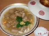 割烹 竹下のおすすめ料理2