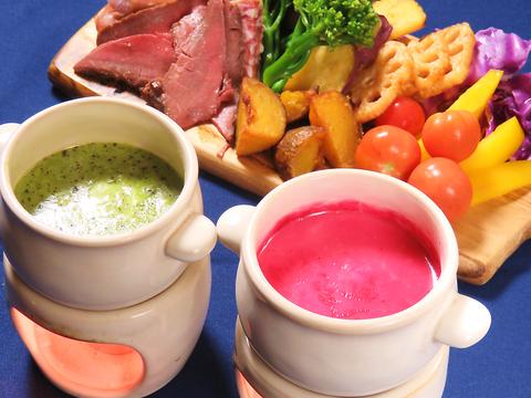 【野菜とお肉のチーズフォンデュコース】お土産&120分飲み放題付き全7品4500円→4000円