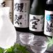 料理に合わせて♪厳選した日本酒を常に10種類~ご用意!