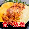 彩 Irodori イロドリ 札幌駅店のおすすめ料理1