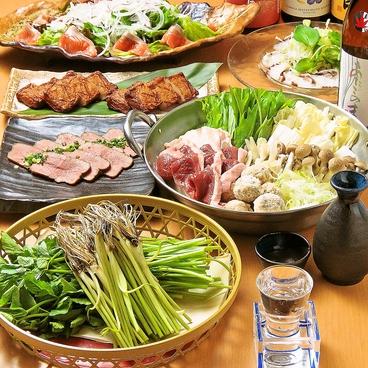 田なか屋本店 五反田のおすすめ料理1