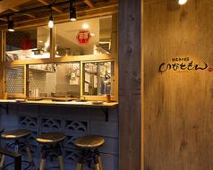 九州博多料理 いなせもん 神田店の写真