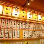 本場大阪の串カツ屋を連想させるメニュー