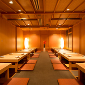 創作和食個室居酒屋 もみじ香 川越本店の雰囲気2