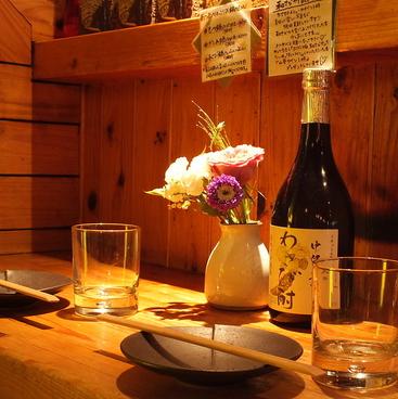 DINING 和さびやの雰囲気1