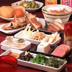 沖縄料理ハイビーの写真