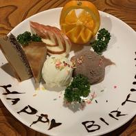 誕生日・記念日利用大歓迎!