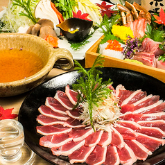 彩食美酒 桜花のおすすめ料理1