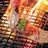 焼肉 肉どうしのおすすめポイント3