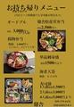 鼎舎 かなへやのおすすめ料理1