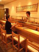 おにぎり 浅草 宿六のおすすめ料理3