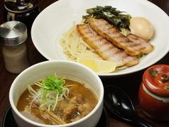 料理メニュー写真特製GaGaNaホルモンつけ麺