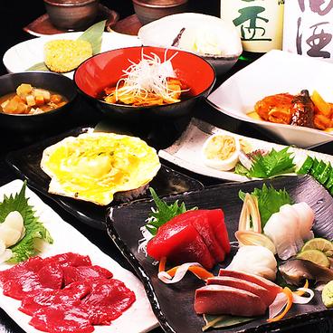 津軽郷土料理 がるがるのおすすめ料理1