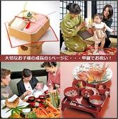 長野甲羅本店のおすすめ料理3