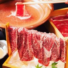 玄海 genkai 札幌すすきの店のおすすめ料理1