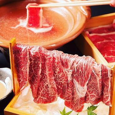 個室創作和食 糸竹 名古屋金山店のおすすめ料理1