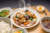 中華味楽の詳細